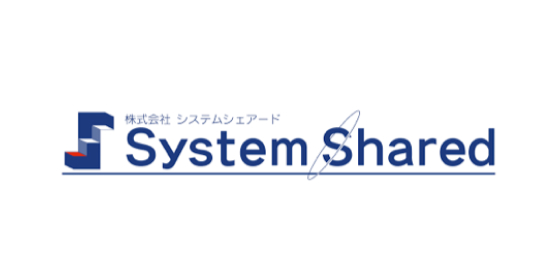 株式会社システムシェアード