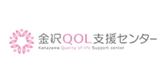 金沢QOL支援センター株式会社